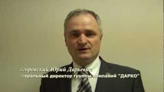 Агент по недвижимости - вакансии - новый офис ДАРКО(, 2012-11-15T16:46:59.000Z)