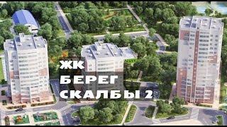 видео Новостройки - Тучково, Московская область