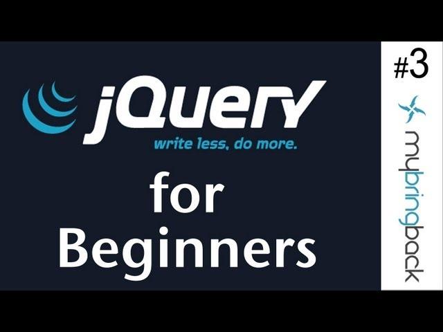 jQuery and AJAX Tutorials 3 | Understanding jQuery Functionality