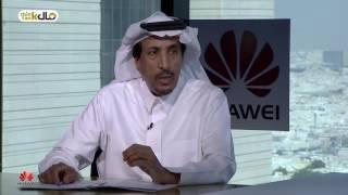 الأمير سعود بن ثنيان رئيس الهيئة الملكية للجبيل وينبع رئيس مجلس إدارة (سابك) ضيف مال Think Tank