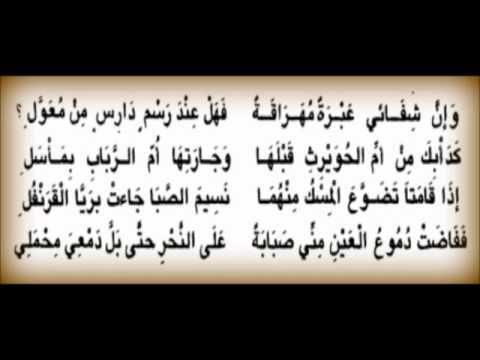 كتاب في الشعر الجاهلي pdf