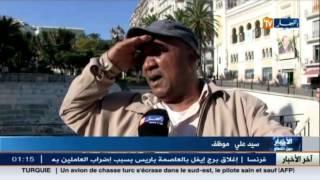 صحة: زعيبط لم يلتحق يوما بمدرجات الجامعة.. الشارع تحت الصدمة !!