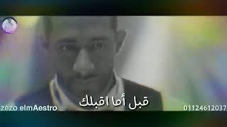 أجمل حالات  واتس  انا  عشت    قبلك    طير  حزين    مكسور  جناحه 2019360p