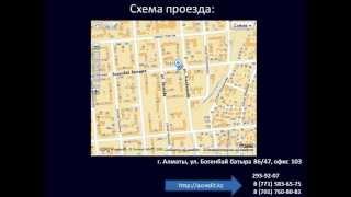 Автоломбард в Алматы(, 2013-03-02T16:37:36.000Z)