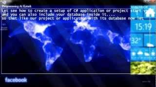 ج#-كيفية إنشاء إعداد المشروع أو التطبيق
