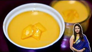 Mango curd | Aam dahi | Aam doi | how to make sweet curd at home - Priya