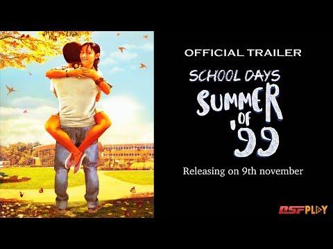 SCHOOL DAYS - SUMMER OF '99 | OFFICIAL TRAILER 2018 | DSFPLAY