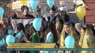 У ВКО знаходиться найбільша в Казахстані этнодеревня