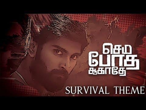 Semma Botha Aagathey - Survival Theme | Yuvan Shankar Raja | Atharvaa | Badri Venkatesh