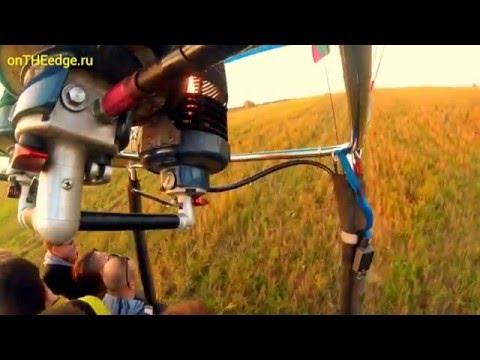Полет на воздушном шаре с корзиной (На Грани: видео #7)