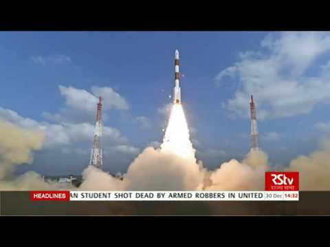 Science Monitor | 30.12.17