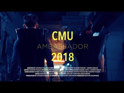 CMU Ambassador 2018