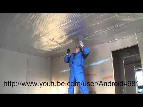 видео: Как утеплить потолок how to insulate ceiling