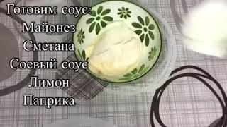 Салат с креветками темпура#рецепт