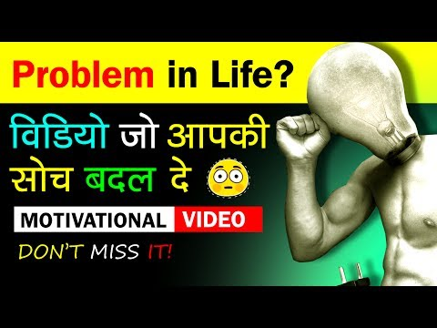 Nothing is Impossible   Motivational Video in Hindi   Abraham Lincoln   Ramanujan   Soichiro Honda