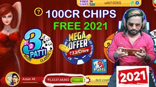 Free Chips 100Cr Teen Patti Octro New Trick 2021|| Teenpatti Me 100CR Chips Free Me Kaise Le screenshot 2