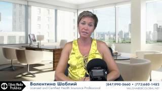 Валентина Шаблий, страховой агент