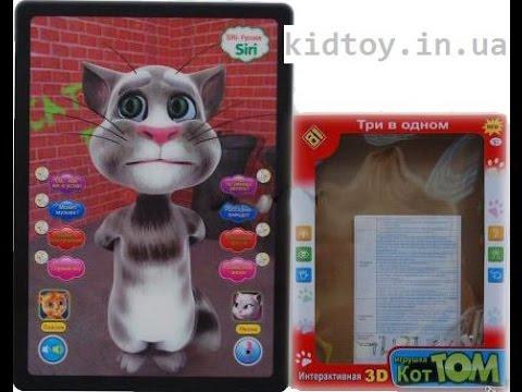 Кот том с планшета видео