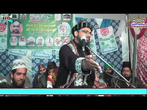 Qari Shakeel Ahmad Razvi Part 1 9412624039@ MohammadPur Bastor 30112017