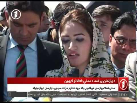 Afghanistan Pashto News 18.04.2017  د افغانستان مهم خبرونه