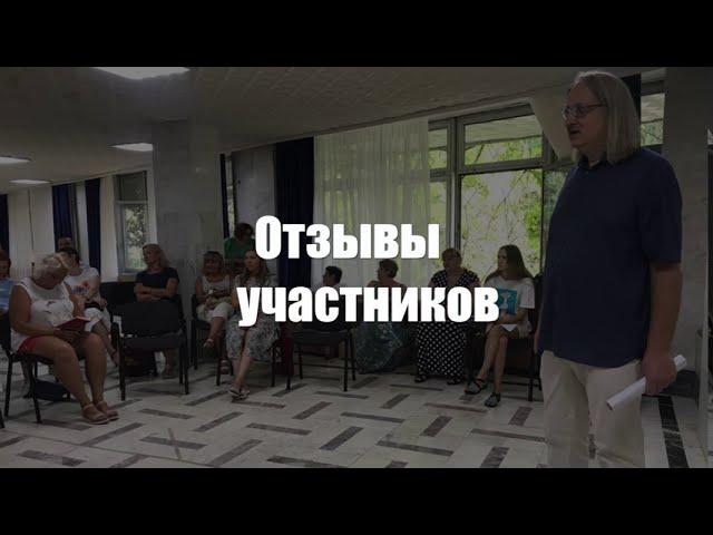Летняя школа НКО 2020 года. Отзывы участников