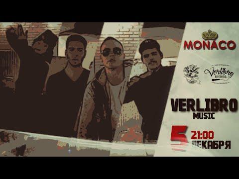 Verlibro Music - Приглашение на открытие бар-ресторана
