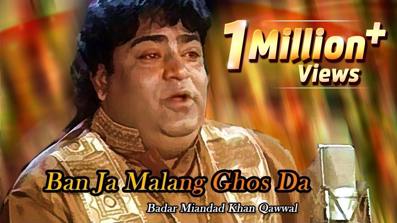 Download Badar Miandad Khan Qawwal   Ban Ja Malang Ghaus Da   Top Qawwali