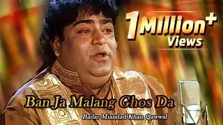 Badar Miandad Khan Qawwal | Ban Ja Malang Ghaus Da | Top Qawwali