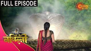 Nandini - Episode 371 | 25 Nov 2020 | Sun Bangla TV Serial | Bengali Serial