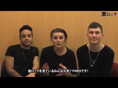 PVRIS、来日記念激ロック動画メッセージ!