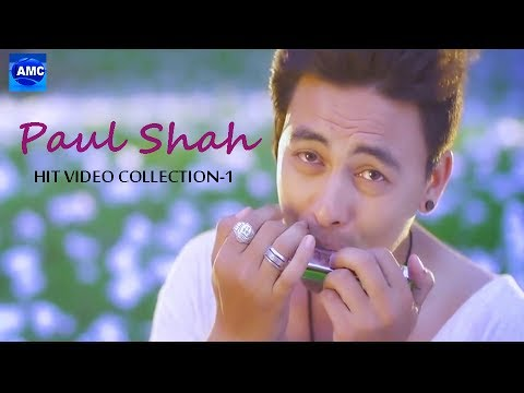 Paul Shah Super  Hit Music Video Collection 2017 || Nepali Pop Song