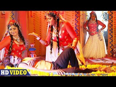 Lasar Fasar Bhail Ba Mizaj | Pramod Premi, Neha Shree | Bhojpuri Movie Song | Chana Jor Garam