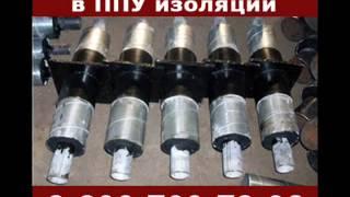 видео Опоры трубопроводов от производителя
