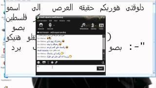فيديو فضيحه  زئب  فلسطين ا لمصرى المتناك