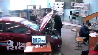 Электрооборудование и диагностика автомобиля(Электрооборудование и диагностика автомобиля в Политехническом техникуме №2 www.pk02.ru., 2013-03-27T12:22:42.000Z)