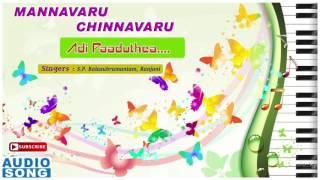 Adi Paaduthea Song Mannavaru Chinnavaru Tamil Movie Sivaji Arjun Soundarya Music Master