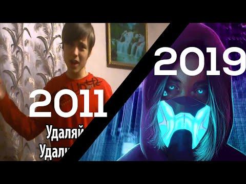 КАК МЕНЯЛОСЬ ТВОРЧЕСТВО ИВАНГАЯ (2011-2019) // EEONEGUY