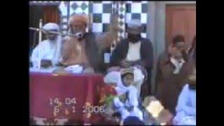 Hazrat Allama Ahmed Saeed Khan Multani RA