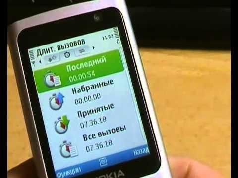 Nokia 6700 Slide: Меню