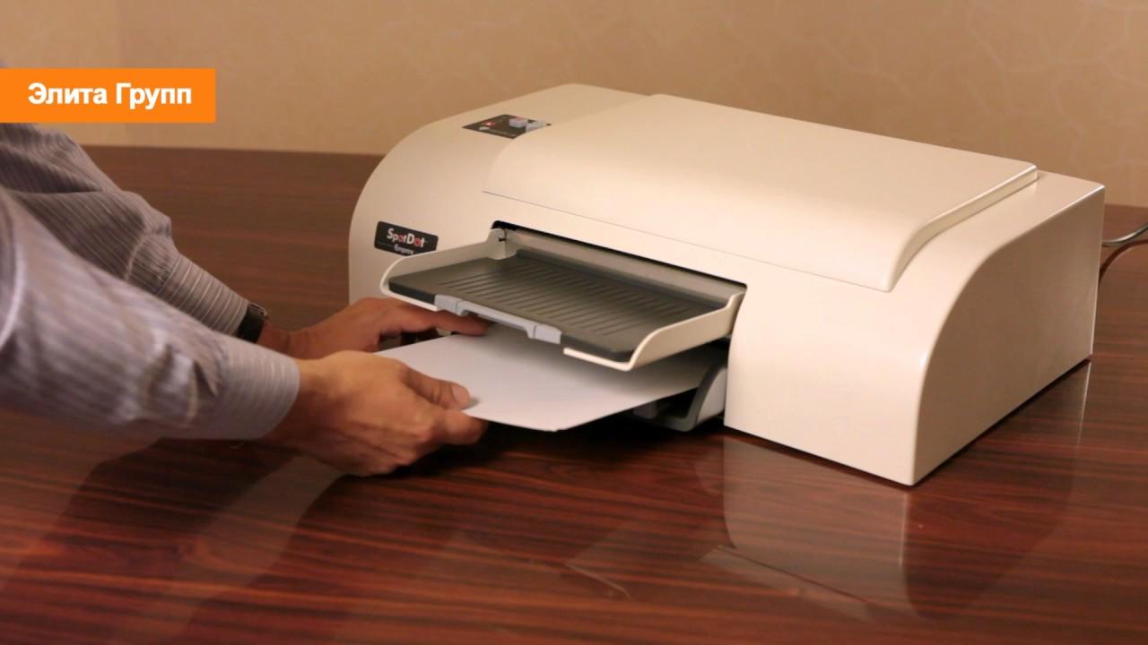 Кольоровий принтер шрифту Брайля і тактильної графіки для сліпих VP SpotDot