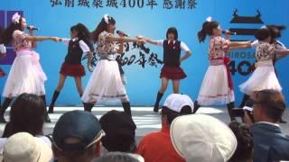 9月23日(金) ひろさき卍フェスティバル 築城400年感謝祭でのりんご...