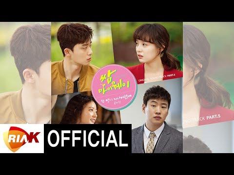 Mix - Ryu Ji Hyun