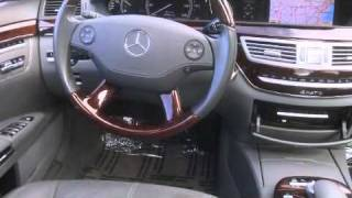 2008 Mercedes-Benz S-Class S550 4matic w/Navi Sedan in Dublin, OH 43017