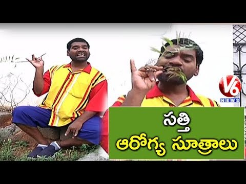Bithiri Sathi's Health Tips | Chemical In Toothpaste Tied to Colon Cancer Risk | Teenmaar News