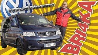 Bri4ka.com представя Volkswagen Multivan T5