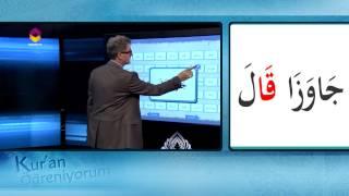 Kur'an Öğreniyorum 4.Bölüm   Fetha Harekenin Uzatılması 2017 Video