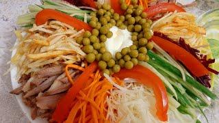 Салат Французский очень вкусный Fransuzcha salat Необычный салат