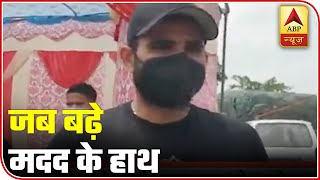 Mohammad Shami Extends Help; Gives Food, Water To Migrants | ABP News