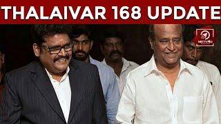 Thalaivar 168 Massive Update | Rajinikanth | KS Ravikumar | Kalaipuli S. Thanu