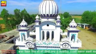 Kandhala Jattan ਕੰਧਾਲਾਂ ਜੱਟਾਂ ( ਹੁਸ਼ਿਆਰਪੁਰ ) ਸਾਲਾਨਾ ਬਰਸੀ ਸਮਾਗਮ  | FULL HD | - 2016 Part 3rd